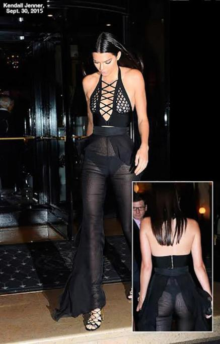 kendall-jenner-racey-outfit-lead